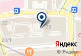 «СИРЕНА-ТУР ГРУППА СОВФРАХТ» на Яндекс карте