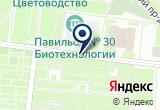 «Юнирент - Складская и дорожно-строительная техника» на Яндекс карте Москвы