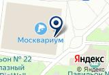 «Москвариум» на Яндекс карте