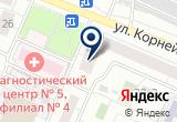 «Справка 2017, ООО» на Яндекс карте