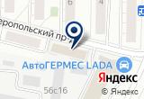«Профиклинер, ООО» на Яндекс карте