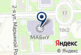 «Айр Дэй, ООО» на Яндекс карте