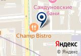«ТрансКредитФакторинг, ЗАО, факторинговая компания» на Яндекс карте Москвы