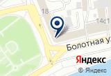 «Crown Parket, ООО» на Яндекс карте