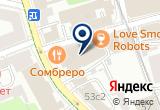 «BELLS» на Яндекс карте