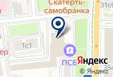 «Представительство пьюролайт интернэшнл лимитед» на Яндекс карте Москвы