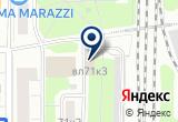 «Элефант, ЗАО, торговый дом» на Яндекс карте Москвы