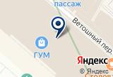 «ZemHome, ООО» на Яндекс карте