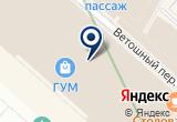 «МоскваХод, ООО» на Яндекс карте