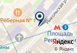 «Малинки Клаб, ООО» на Яндекс карте