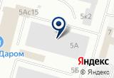 «Транспортная компания 956» на Yandex карте
