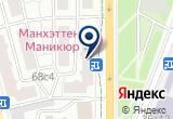 «Тема, ООО» на Яндекс карте