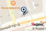 «Центр беспилотников ARMAIR» на Яндекс карте Москвы