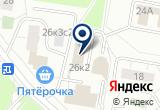 «Флэшбэк-2» на Яндекс карте Москвы