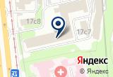 «Эффект консалтинг» на Яндекс карте Москвы
