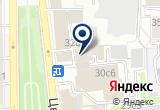 «Языковед, бюро переводов» на Яндекс карте Москвы