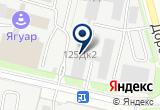 «Энергохим, ООО» на Яндекс карте Москвы