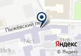 «Атомные города информационный альянс» на Яндекс карте Москвы