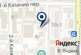 ««ВИП Лаундж», ООО» на Яндекс карте