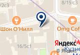 «ЦЕНТР РОЗЫСКА И ИНФОРМАЦИИ РОССИЙСКОГО ОБЩЕСТВА КРАСНОГО КРЕСТА» на Яндекс карте