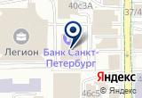 «Тантьема центр фондовых операций, ЗАО» на Яндекс карте Москвы