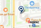 «СПОРТЛОТО ГУП ОТДЕЛЕНИЕ РЕАЛИЗАЦИИ СПОРТИВНЫХ ЛОТЕРЕЙ ВОСТОЧНОГО И ЦЕНТРАЛЬНОГО АО» на Яндекс карте