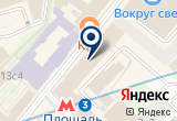 «ООО Защита Металла от Коррозии, ООО» на Яндекс карте