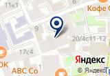 «ГЕМ» на Яндекс карте