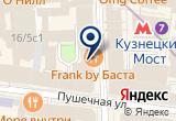 «Юрдикт, юридическая компания» на Яндекс карте Москвы