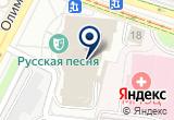 «Российские Кредитные Системы, ООО» на Яндекс карте Москвы