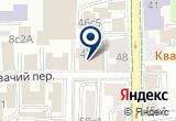«АЛРОСА на Казачьем» на Яндекс карте