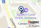 «495, ресторан» на Яндекс карте Москвы