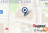 «Тульский, торгово-деловой комплекс» на Яндекс карте Москвы