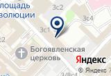 «ФИЛАТЕЛИЯ МАГАЗИН» на Яндекс карте