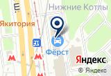 «РусАсфальт, ООО» на Яндекс карте