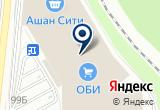 «Оби, сеть гипермаркетов» на Яндекс карте Москвы