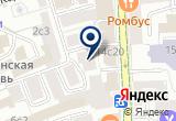 «АРТЕК МЕЖДУНАРОДНЫЙ ДЕТСКИЙ ЦЕНТР» на Яндекс карте