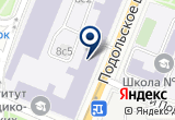«Ярославна, ООО, агентство безопасности» на Яндекс карте Москвы