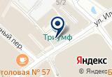 «ЦХГ-Меридиан Лизинг, ООО» на Яндекс карте Москвы