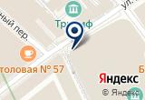 «РУСБИЗНЕСТУРИЗМ, ООО» на Яндекс карте