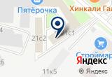 «ЧИСТЫЙ СВЕТ СЕРВИС» на Яндекс карте