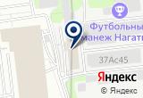 «Практичные окна, ОГУ ДОД» на Яндекс карте