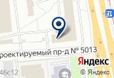 «Адекс, ООО» на Яндекс карте Москвы