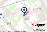 «МОСОБЛПРОФКУРОРТ САНАТОРНО-КУРОРТНОЕ УЧРЕЖДЕНИЕ» на Яндекс карте