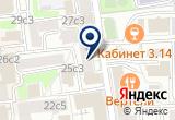 «Юстиком, аудиторская компания» на Яндекс карте Москвы