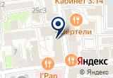 «Фридом Финанс» на Яндекс карте