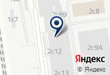 «Кро рекламные сувениры, производственная компания» на Яндекс карте Москвы