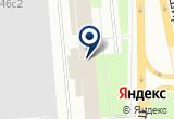 «Этрика, торгово-монтажная компания» на Яндекс карте Москвы