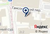 «Системы управления, ЗАО, консалтинговая компания» на Яндекс карте Москвы