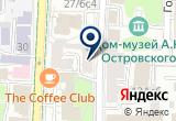 «ПРОФАТОМФОНД» на Яндекс карте